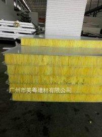 广州美粤同达1150彩钢玻璃棉夹芯板
