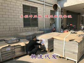 供河南1mx1m水箱板,304不锈钢水箱板