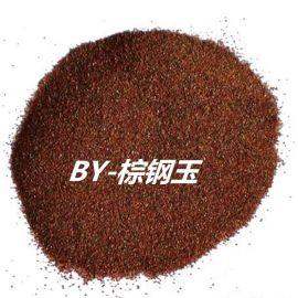 深圳喷砂常用磨料批发