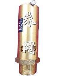 空压机AK28X-16T安全阀、跃进安全阀、永一安全阀广东代理