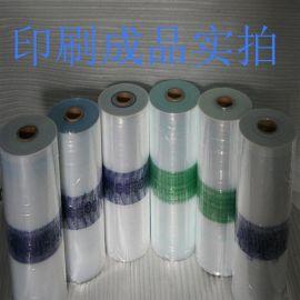 收缩膜厂家 纸盒 药品 化妆品 食品 饰品 电子 家电 餐具包装收缩袋 POF对折膜 PVC筒膜 环保薄膜