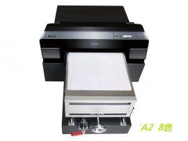 平板打印机 数码印花机
