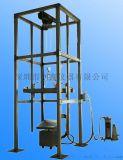 IPX1-2框架式垂直滴水试验机