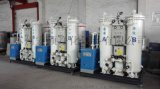 苏州宏硕制氮机、药品充氮包装、药料气动传输专用制氮机、制氮机定做、制氮机多少钱、制氮装置
