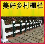 安徽蚌埠围墙塑钢型材家安徽施工围档厂家安徽绿化带护栏厂家 安庆草坪围栏厂 蚌埠PVC护栏厂家
