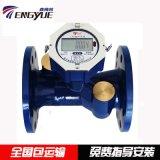 鑫腾越厂家直销大口径超声水表DN50-200