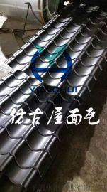 永汇铝业*铝镁锰仿古仿竹屋面瓦