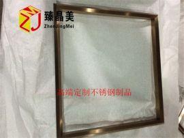 不锈钢镜框厂家 拉丝不锈钢镜框供应商