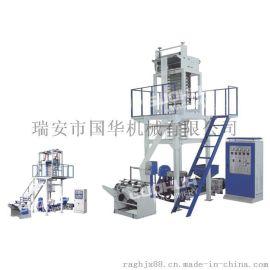 高低压吹膜机