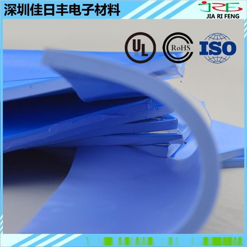 导热硅胶垫片 2.0MM厚200mm*400mm 绝缘散热硅胶片