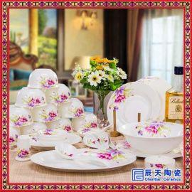 单位福利礼品发什么呢?-28头陶瓷餐具-二十八头餐具批发厂家-釉下青花瓷28头餐具