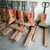 呼和浩特市0.5T仓储秤 3吨物流搬运秤调试