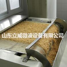 面包糠杀菌机 面包糠微波杀菌设备  专业定做微波设备厂家价格