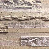 南京能益 选材天然无污染 软瓷防火耐久不脱落