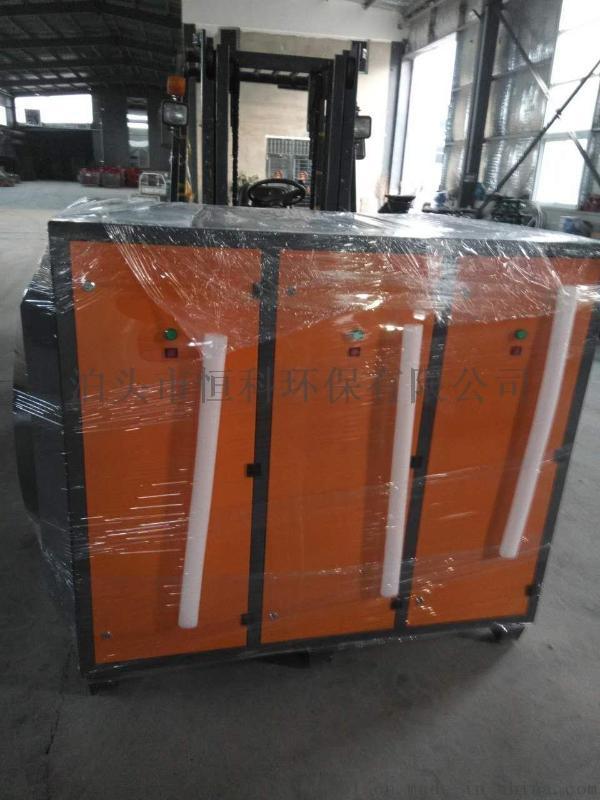 供應 噴漆房專用淨化設備 光氧淨化器