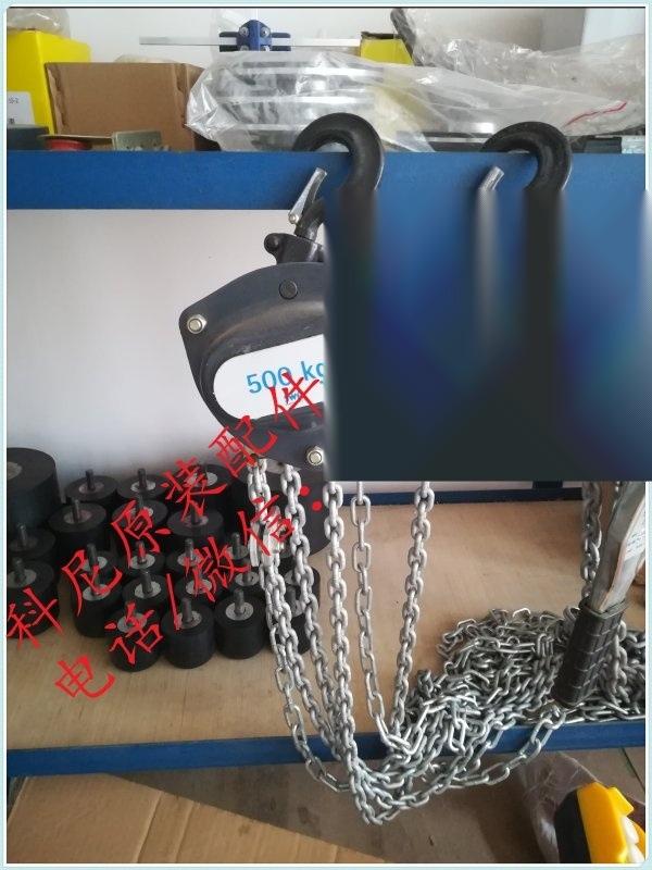 科尼SWF法蘭泰克 鋼絲繩葫蘆原裝配件 起升限位 QB-470 52322711