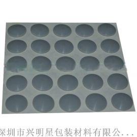 深圳兴明星H10023导热硅胶垫片,品质    ,价格低