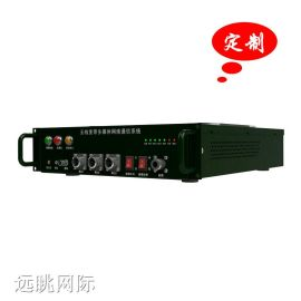 CytiMESH非视距无线图传网络通信系统