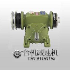 立式涡轮蜗杆减速机厂家价格