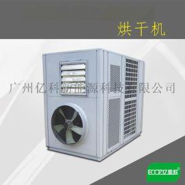 药材烘干机 箱式干燥设备 空气能热泵烘干机 高效节能烘干机