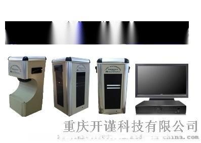 KJ1070s隧道施工无线视频监控系统基站