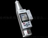 新标准HSWY-W+ 一体式数显语音回弹仪现货供应