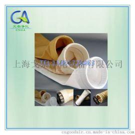 PP聚丙烯PE聚酯液体过滤袋