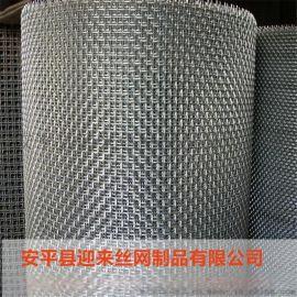 不锈钢轧花网 不锈钢轧花编织网 不锈钢烧烤轧花网