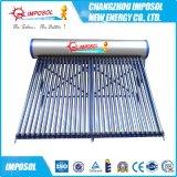 不锈钢承压热水器,不锈钢承压水箱通过CE ISO9001 SRCC 认证