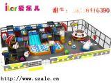 南京儿童游乐设施生产厂/室内淘气堡小型 爱乐儿