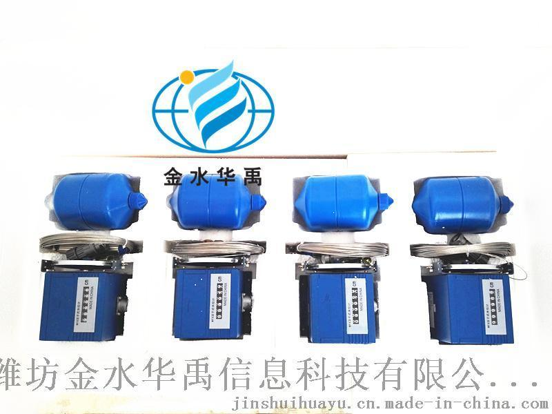 WFX-40浮子水位计