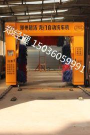 中国郑州超洁电脑洗车机得到了市场的认可