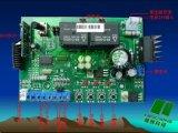 千山CleverII翻板車庫門卷簾門電機控制板遙控器線路板遙控器
