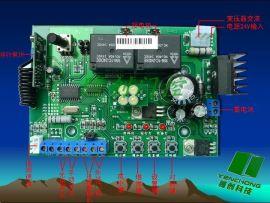 千山CleverII翻板车库门卷帘门电机控制板遥控器线路板遥控器
