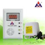 深圳永康YK-828/RQ12J智能数显语音家用燃气泄漏报警器,家用天然气泄漏报警器