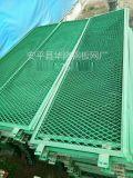 鋼板網價格,鋼板拉伸網廠家現貨規格,菱形孔尺寸