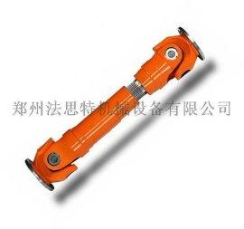 SWC-I轻型十字万向联轴器/转动轴,生产厂家