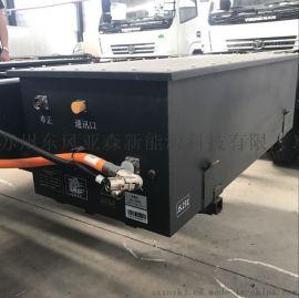 540v100ah磷酸铁锂电池电动汽车电池组