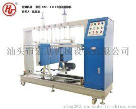GM-1800自动削棉机,左右走自动削棉机,直立棉削棉机,全乳胶削棉机