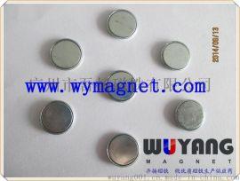 磁铁厂家 供应磁力支架配件五金强力磁铁 附带无痕磁性引磁片贴片