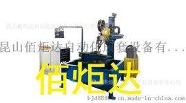 佰炬达自动化 阀体喷焊专机 密封面焊  设备