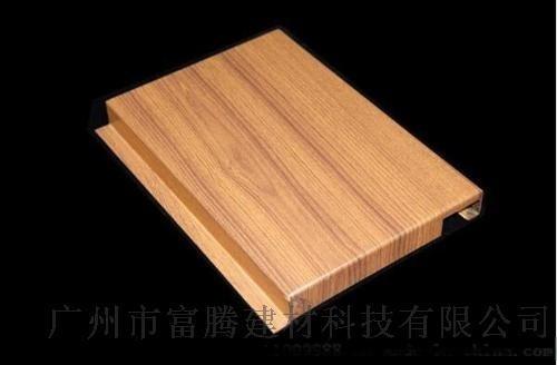工装铝扣板天花厂家 通道走廊吊顶材料 木纹扣板 长条形