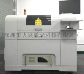火焱CO2精密激光切割机HYC600-CO2