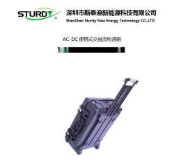 供应深圳STURDY-T3048120型户外便携式交直流电源箱 3000W交流输出 6000WH电池容量