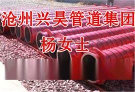 瓦斯抽放用涂塑钢管生产厂家价格行情