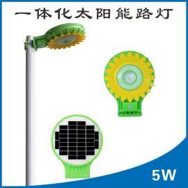 5W新款太阳花一体化太阳能路灯家用太阳能发电庭院灯农村感应灯