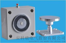 安科瑞 防火门监控系统电磁释放器AFRD-DC