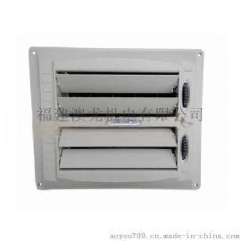 龙鹏  S810  环保空调专用风口