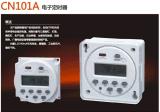CN101A 小型定时器 微电脑时控开关 时间控制器 电源定时开关批发