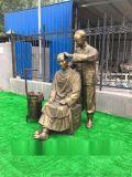 清朝剃头人物雕塑,玻璃钢剃头情景雕塑小品